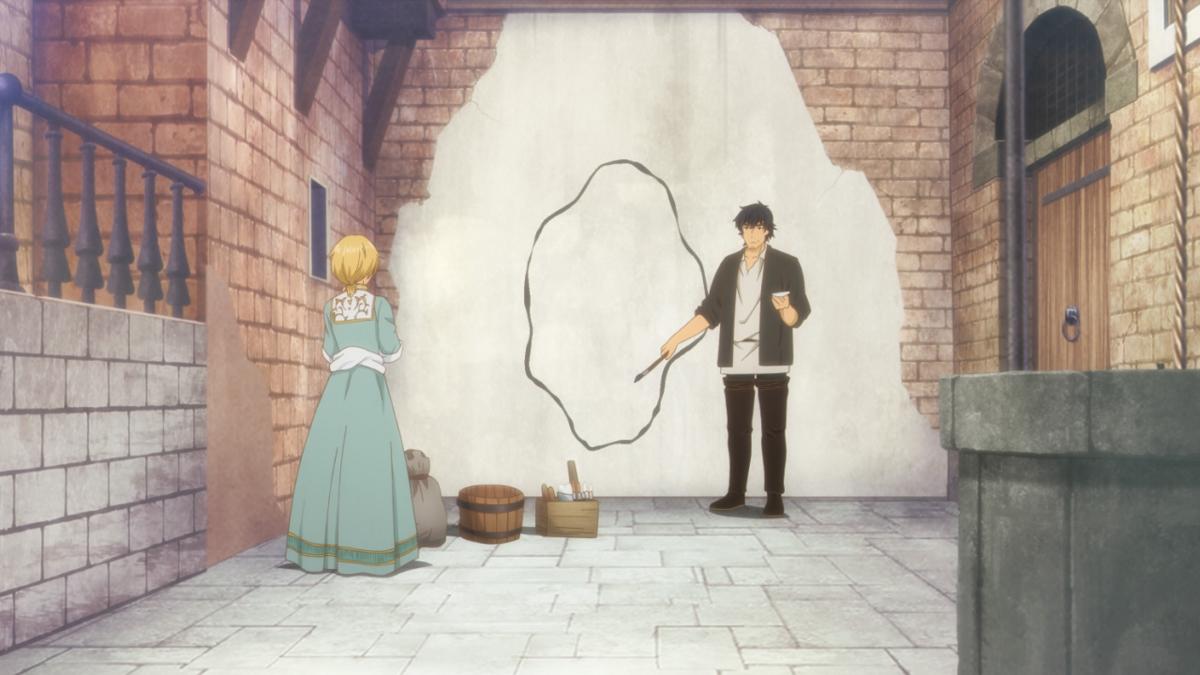 アルテアニメ画像