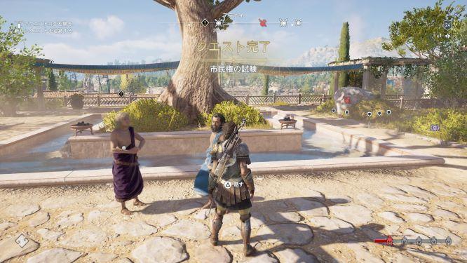 アサクリオデッセイゲーム画像