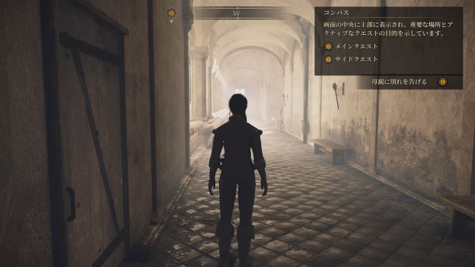 グリードフォールゲーム画像