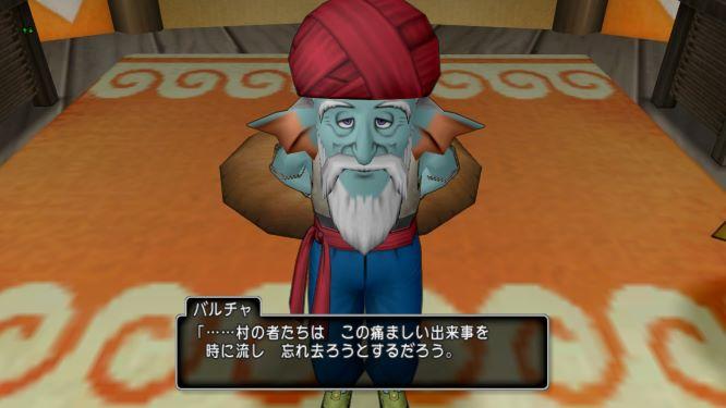 ドラクエ10ゲーム画像