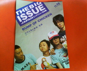 THE BIG  ISSUE No.58