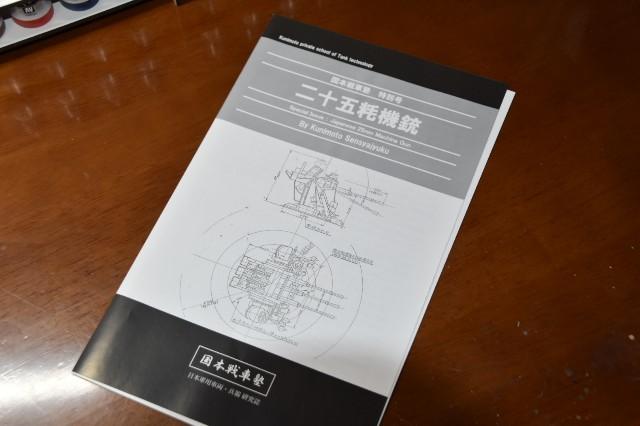 f:id:firetan:20200111204440j:image