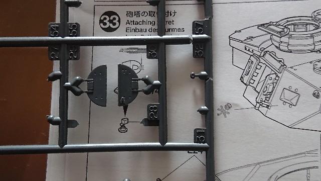 f:id:firetan:20210102214229j:image