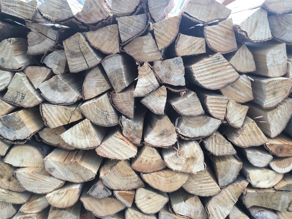 f:id:firewoodblog:20181006104116j:image