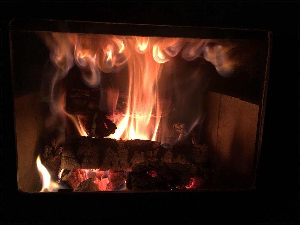 f:id:firewoodblog:20181028173826j:image