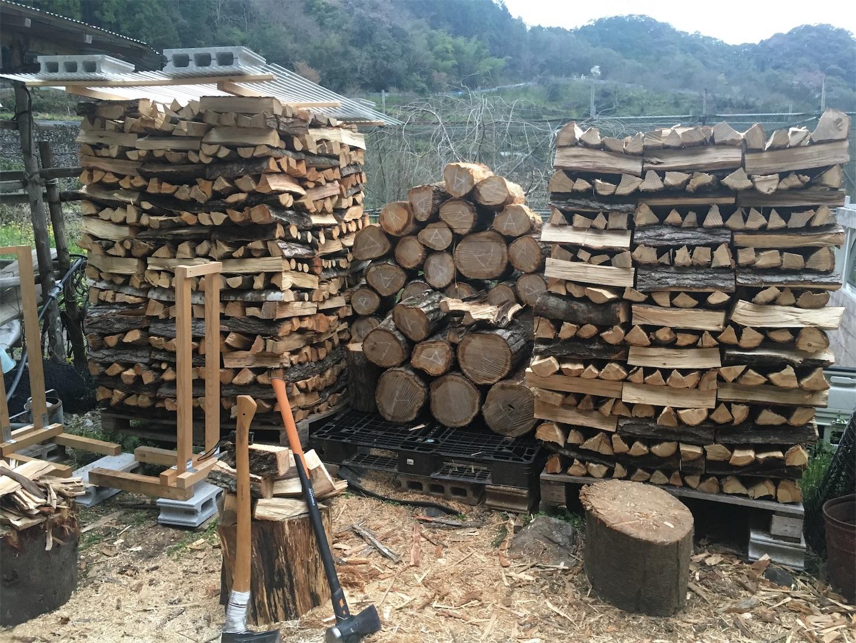 f:id:firewoodblog:20190325205510j:image