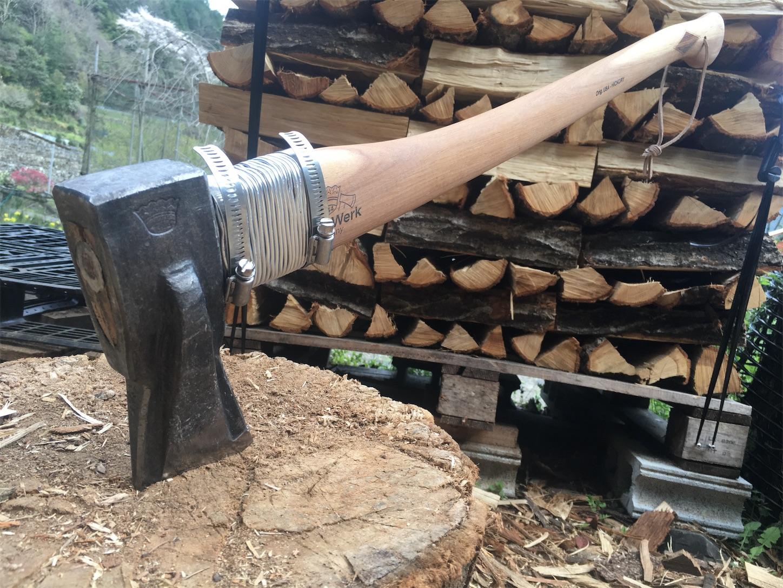 f:id:firewoodblog:20190403225020j:image