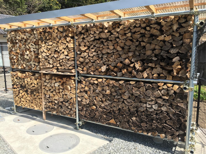 f:id:firewoodblog:20190514103923j:image