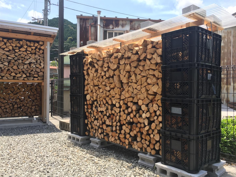 f:id:firewoodblog:20190515163712j:image