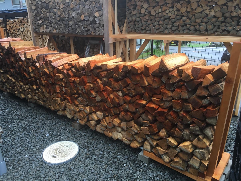 f:id:firewoodblog:20190718223224j:image