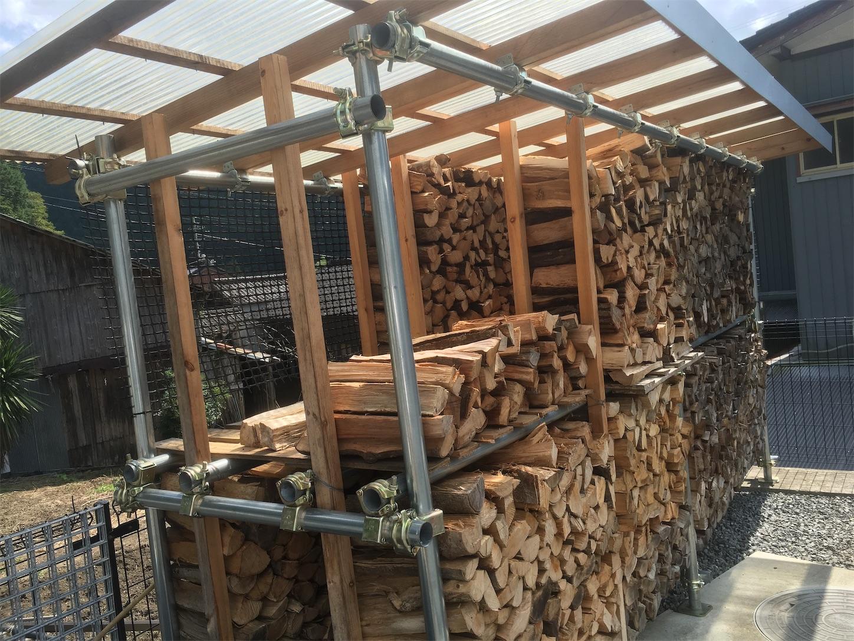 f:id:firewoodblog:20191008173420j:image
