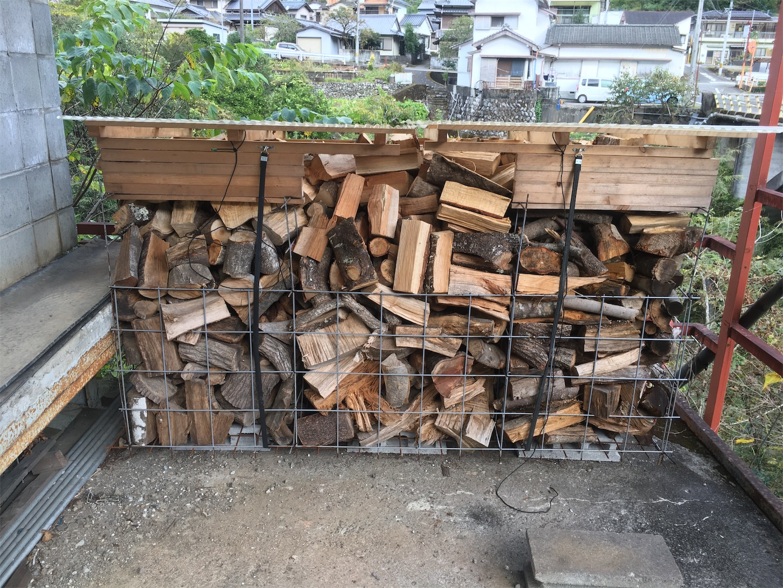 f:id:firewoodblog:20191104212522j:image