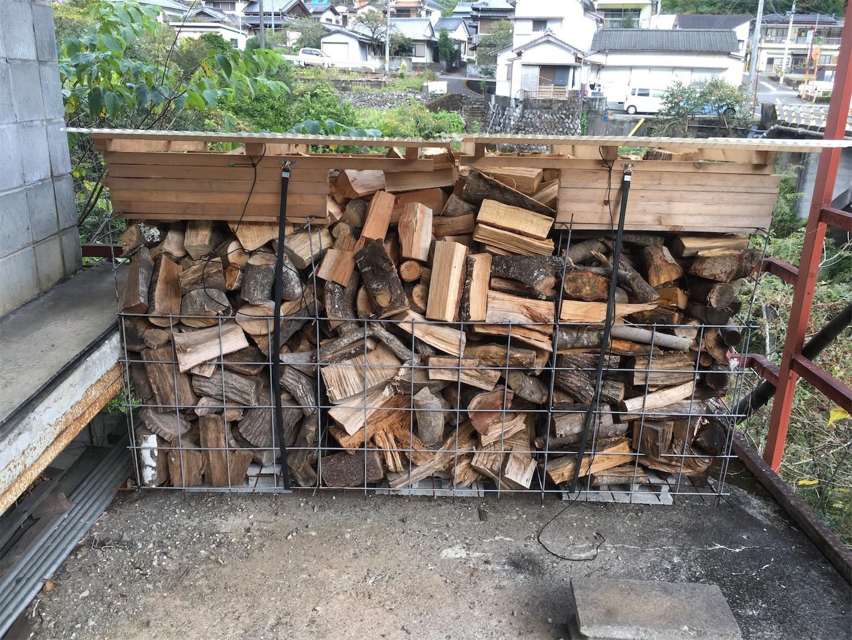 f:id:firewoodblog:20191206220657j:image