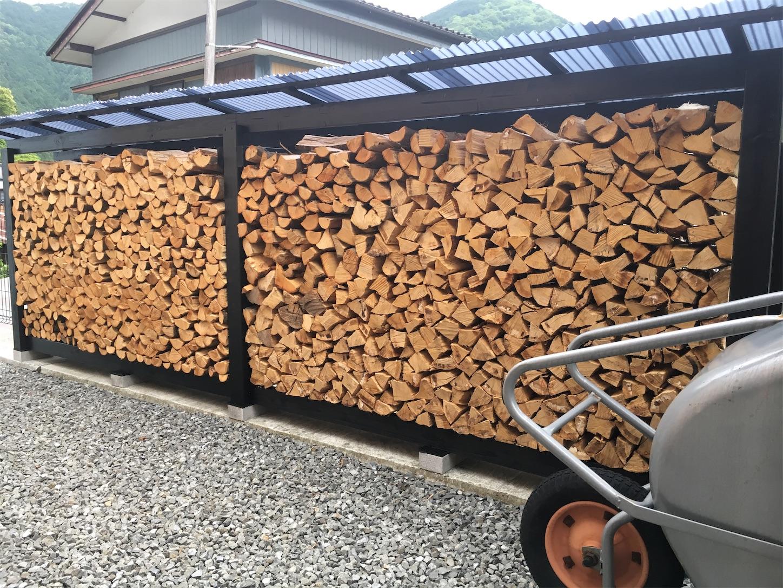 f:id:firewoodblog:20200124142855j:image