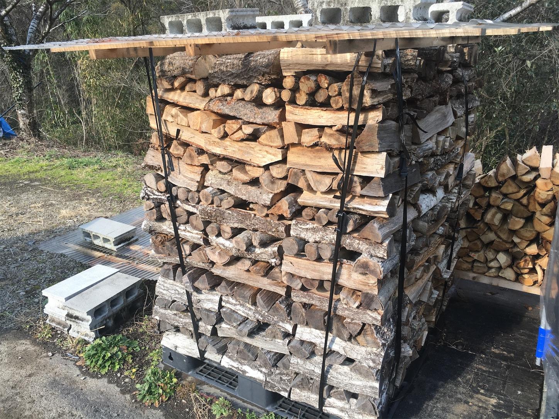 f:id:firewoodblog:20200124143843j:image