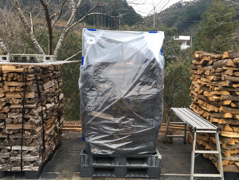 f:id:firewoodblog:20200127121756j:image