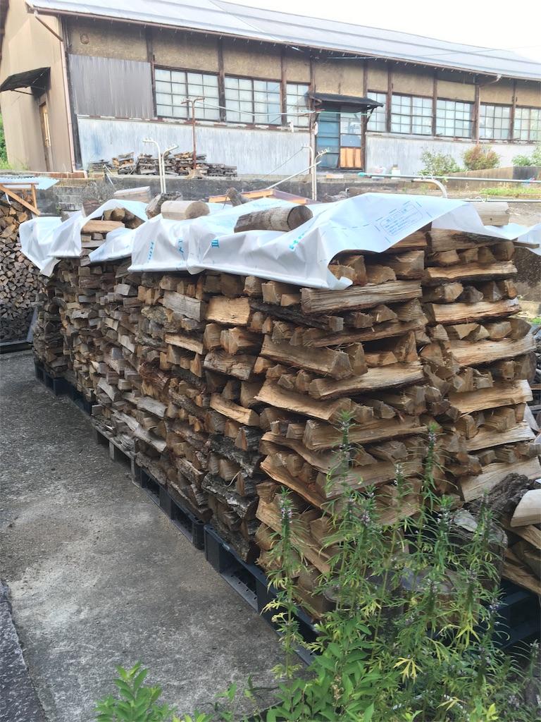 f:id:firewoodyamazaki:20160809211141j:image