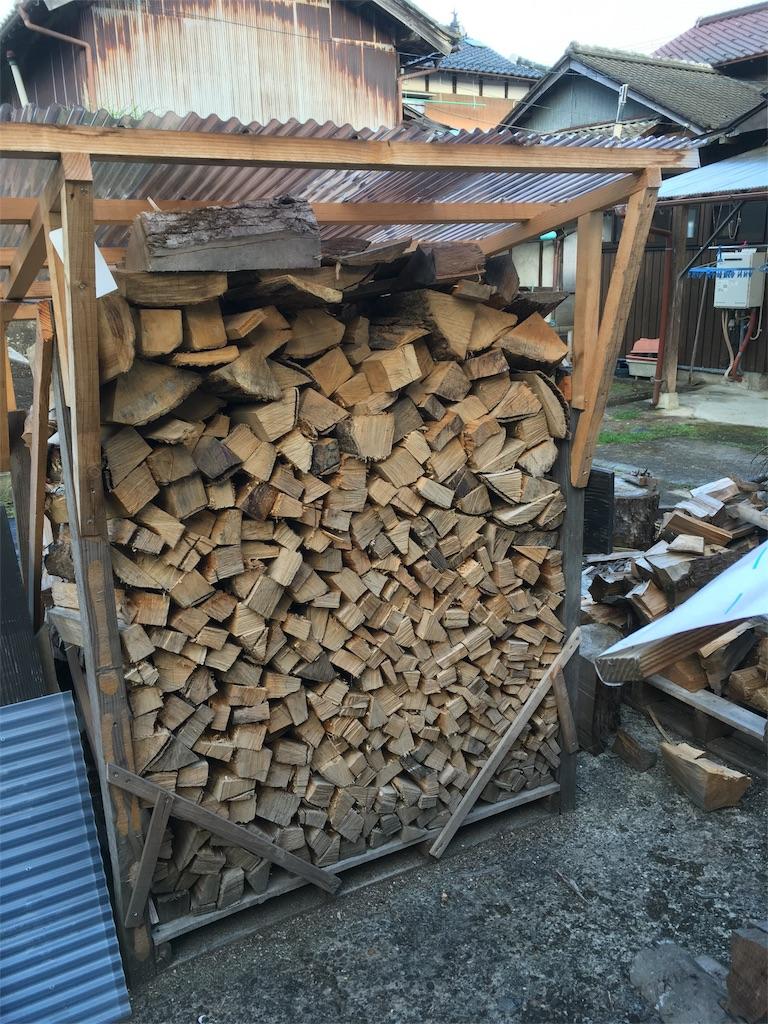 f:id:firewoodyamazaki:20160809211202j:image