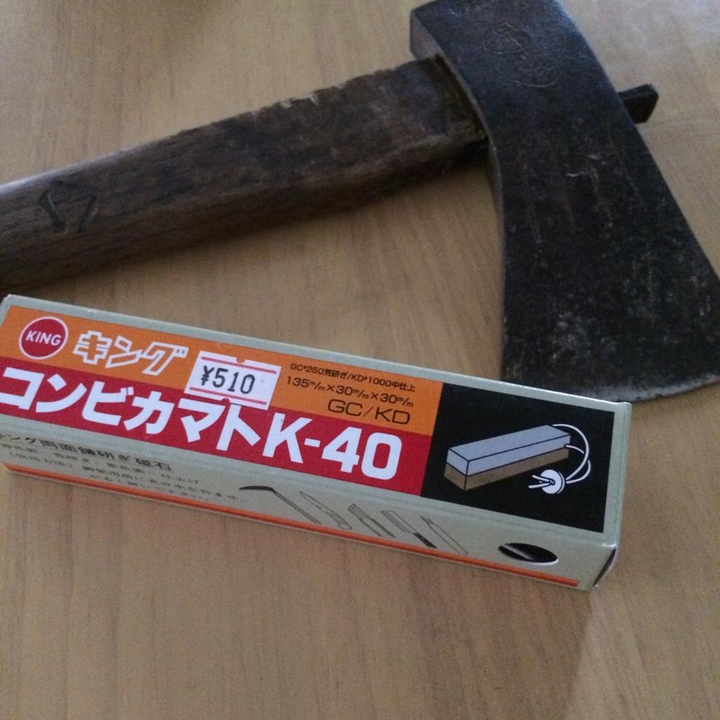 f:id:firewoodyamazaki:20160813100518j:plain