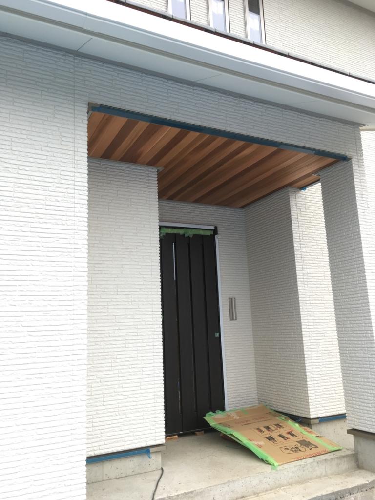 f:id:firewoodyamazaki:20160814102644j:plain