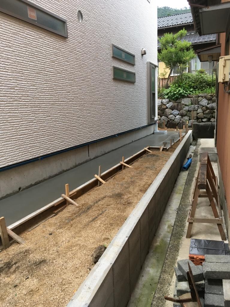 f:id:firewoodyamazaki:20160814102703j:plain