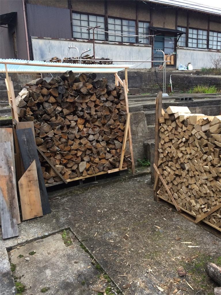 f:id:firewoodyamazaki:20160815145925j:image