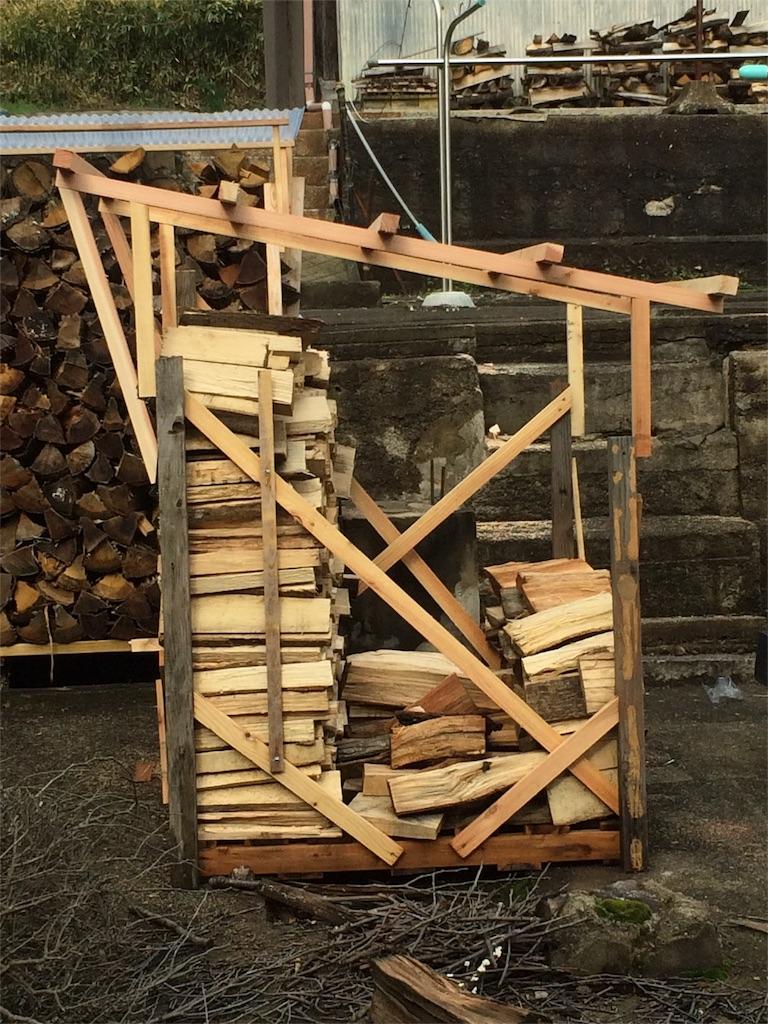 f:id:firewoodyamazaki:20160815145954j:image