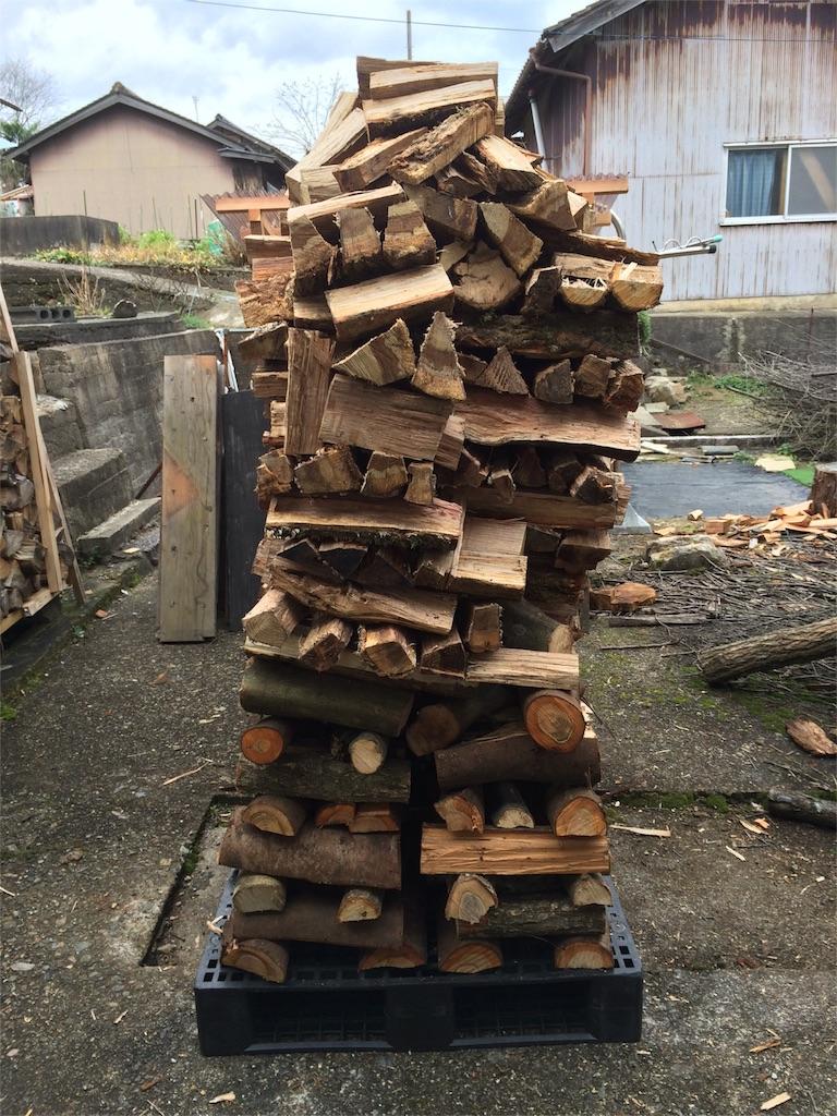 f:id:firewoodyamazaki:20160825211745j:image
