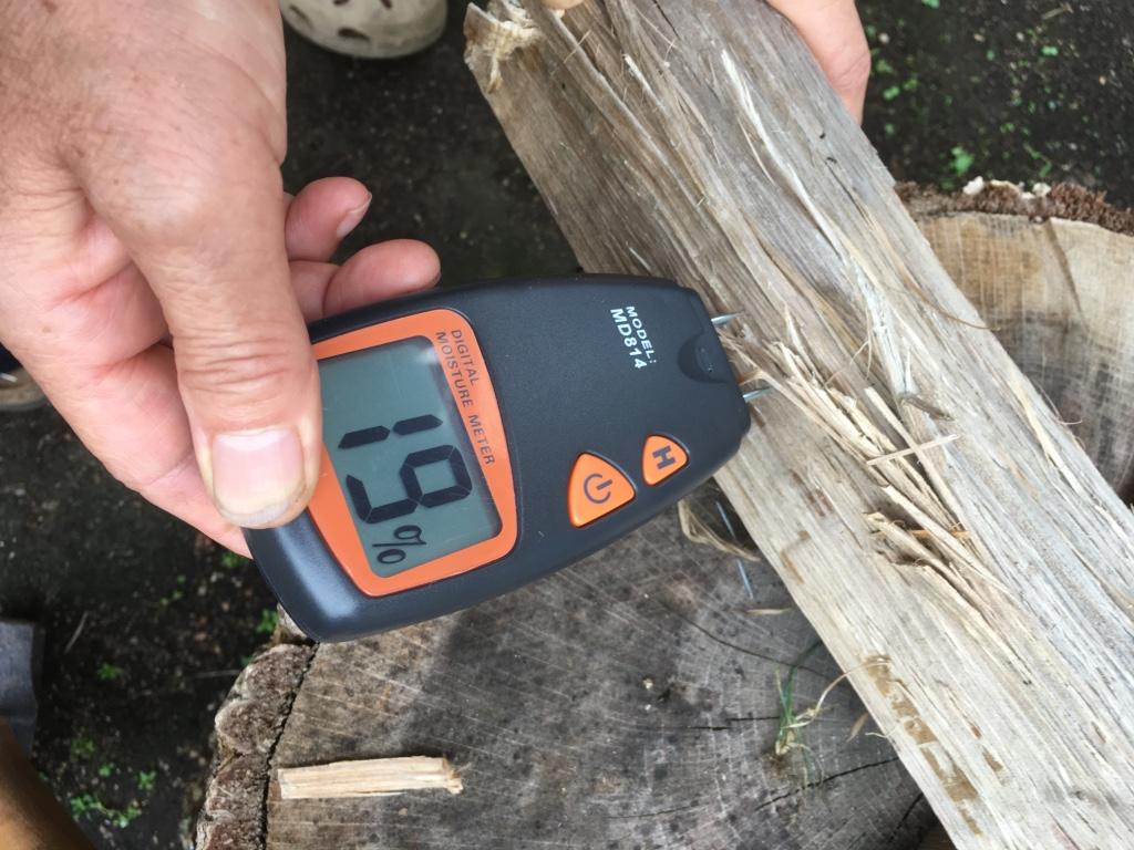 f:id:firewoodyamazaki:20160828131217j:plain