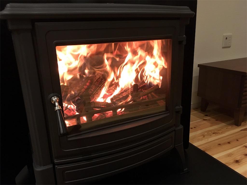 f:id:firewoodyamazaki:20160908210508j:image