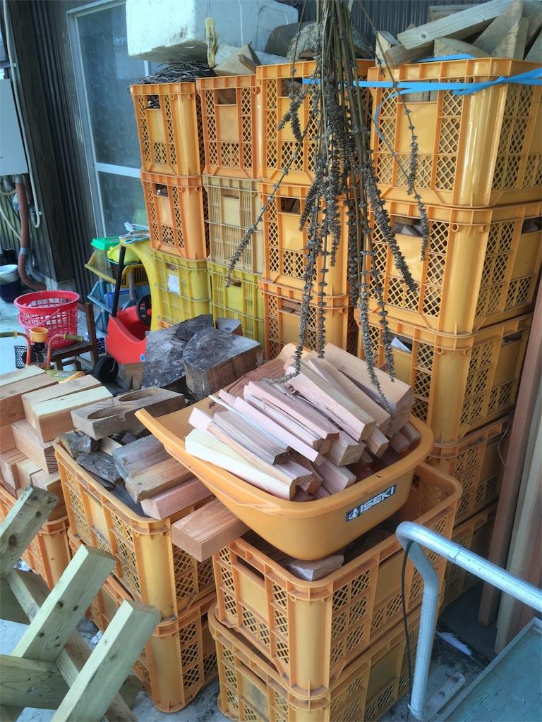 f:id:firewoodyamazaki:20161014121540j:image