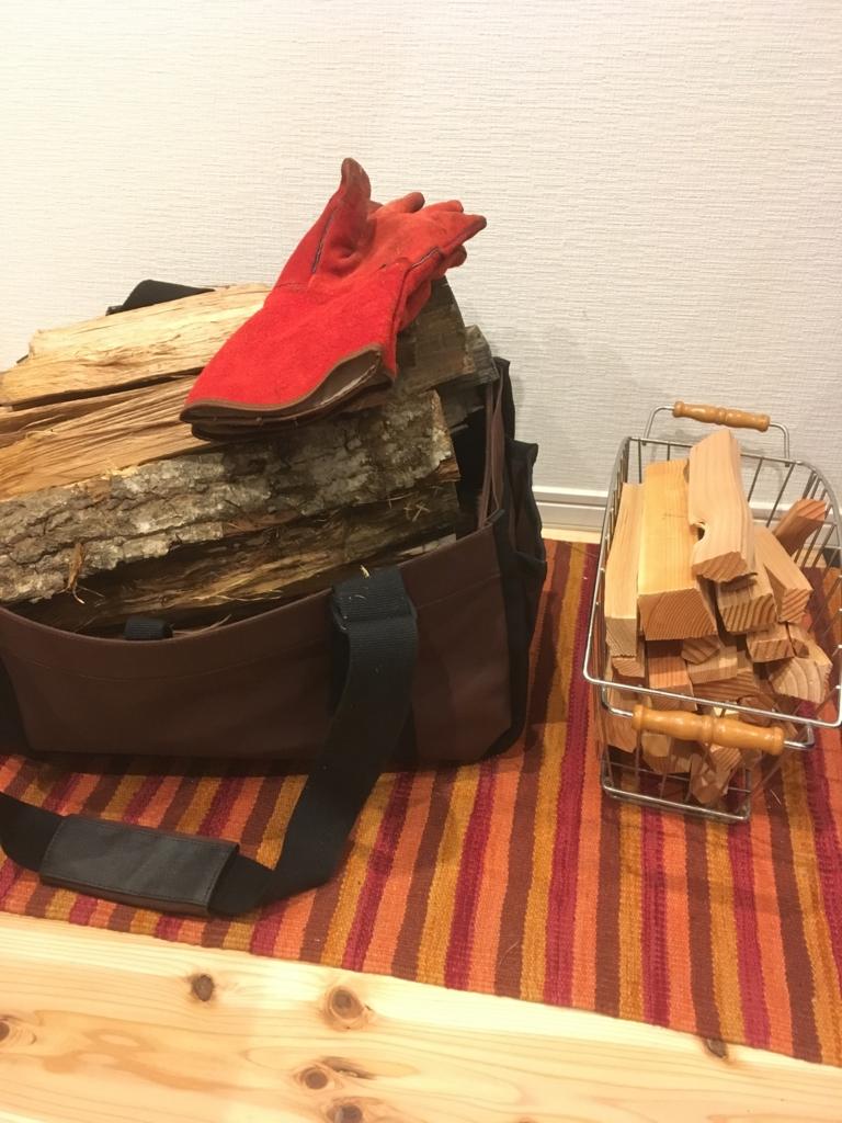 f:id:firewoodyamazaki:20161016173754j:plain