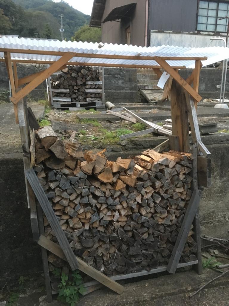 f:id:firewoodyamazaki:20161016174130j:plain