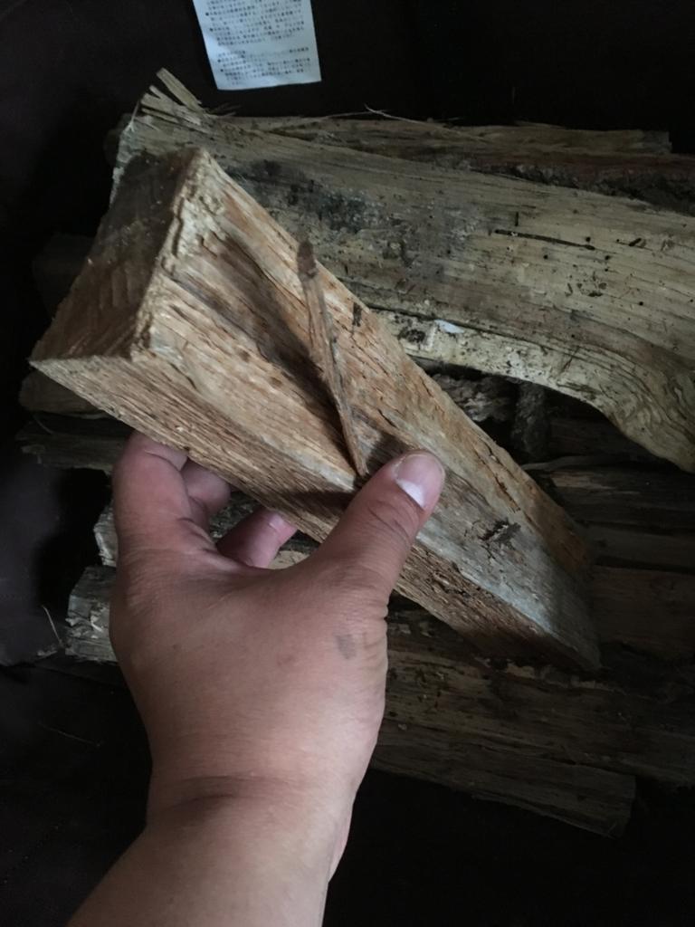 f:id:firewoodyamazaki:20161023160018j:plain