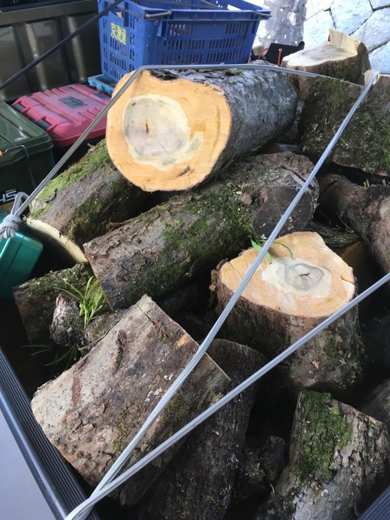 f:id:firewoodyamazaki:20161030102035j:plain