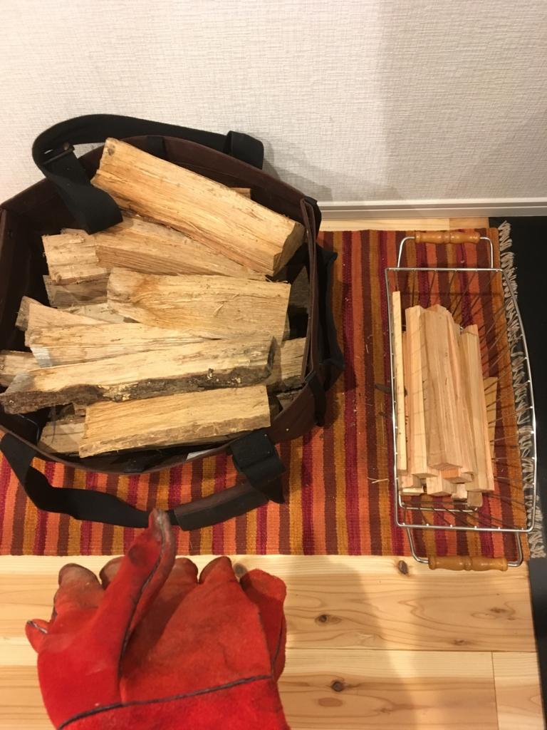 f:id:firewoodyamazaki:20161101224351j:plain