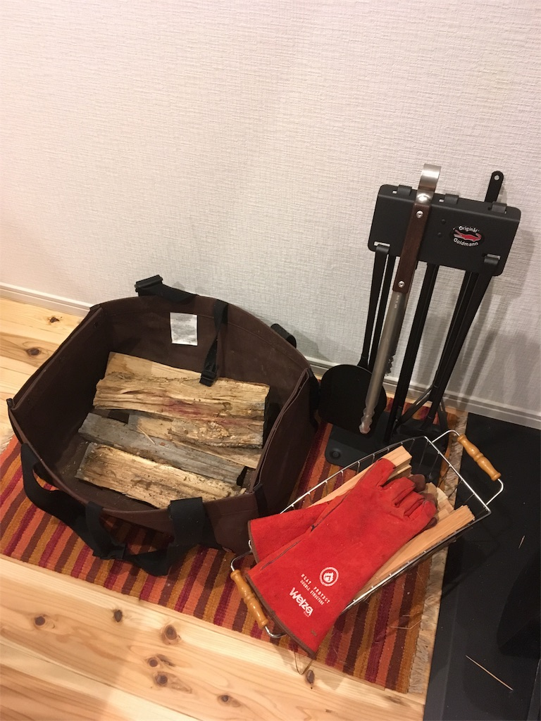 f:id:firewoodyamazaki:20161115093413j:image
