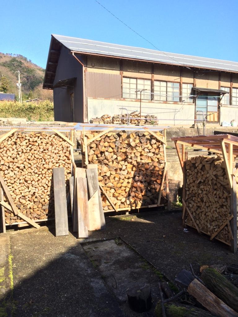 f:id:firewoodyamazaki:20161116202224j:plain