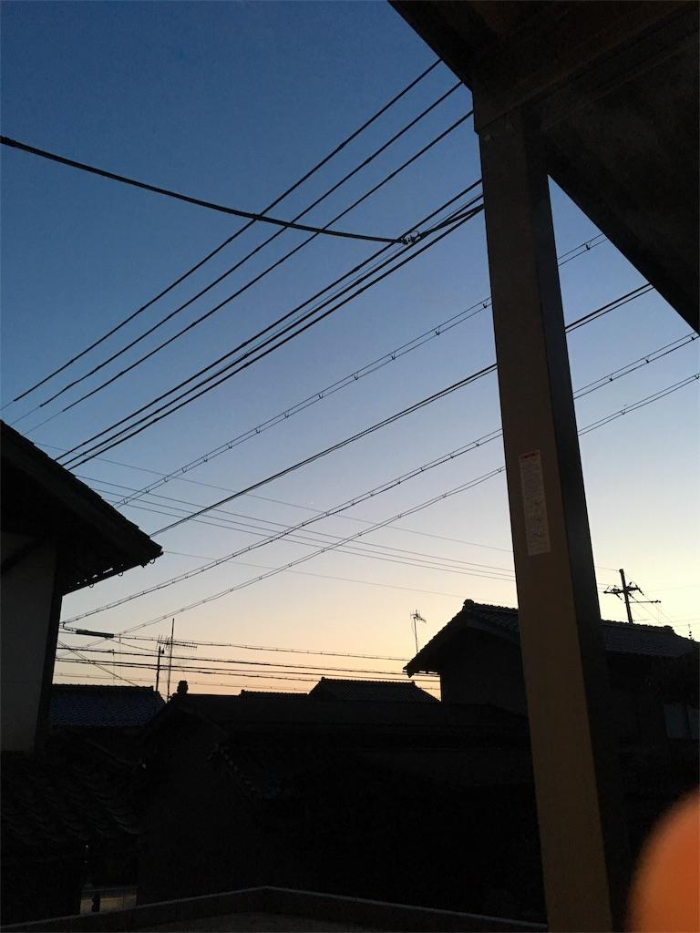 f:id:firewoodyamazaki:20161118103952j:image