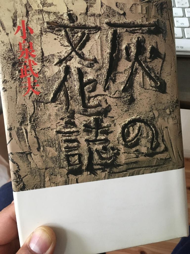 f:id:firewoodyamazaki:20161123100232j:plain