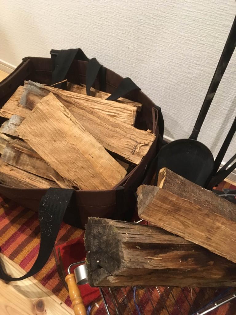f:id:firewoodyamazaki:20161209180055j:plain