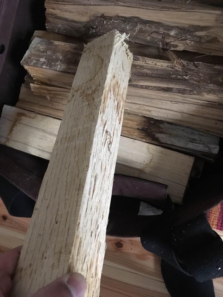 f:id:firewoodyamazaki:20161217174916j:plain