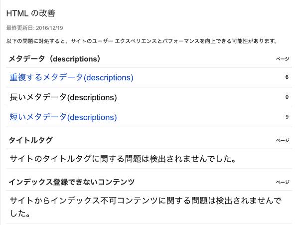 f:id:firewoodyamazaki:20161220181117p:plain