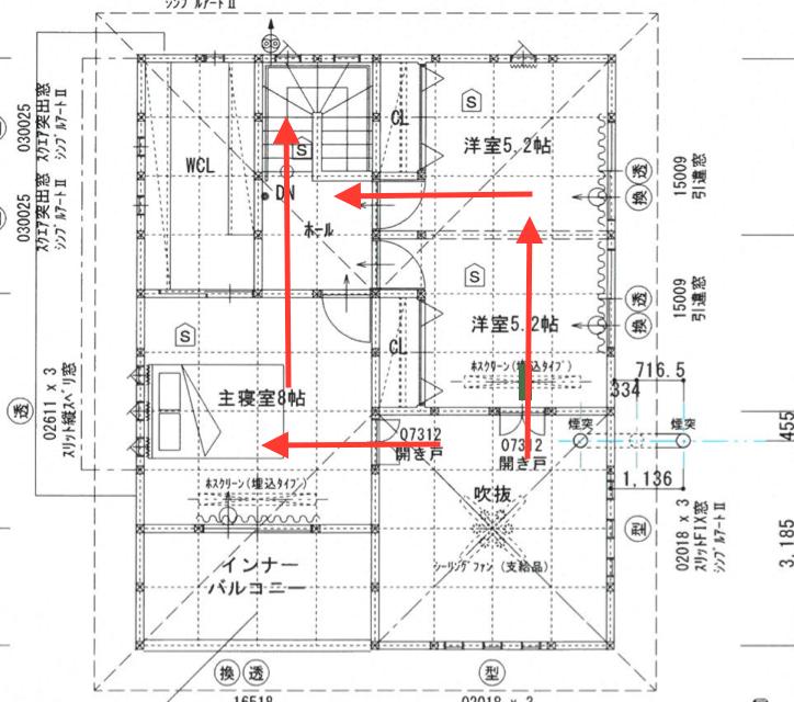 f:id:firewoodyamazaki:20161223092044p:plain