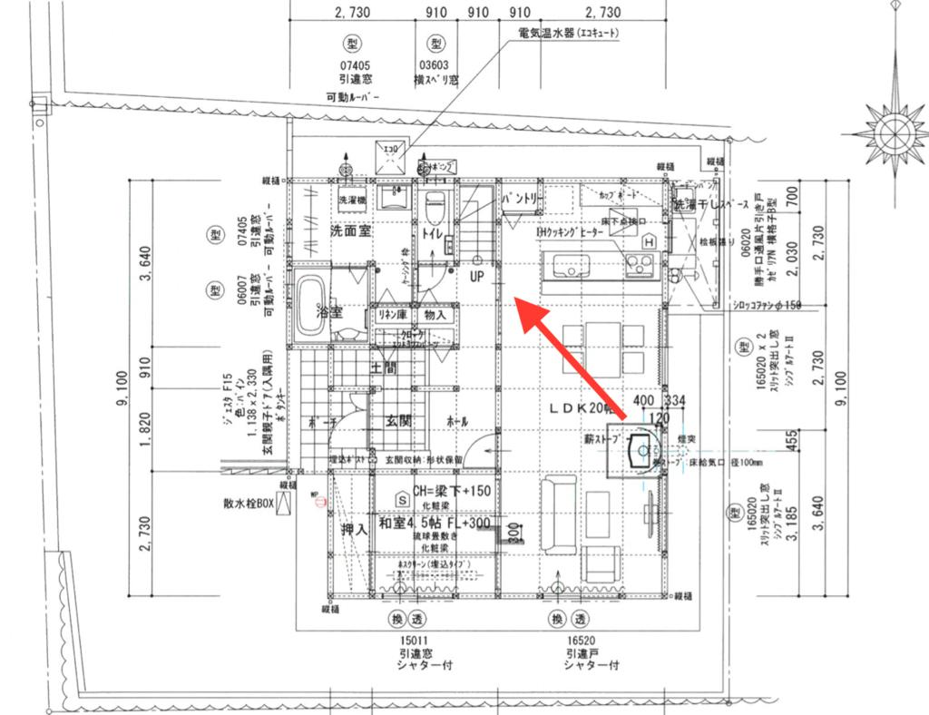 f:id:firewoodyamazaki:20161223092225p:plain