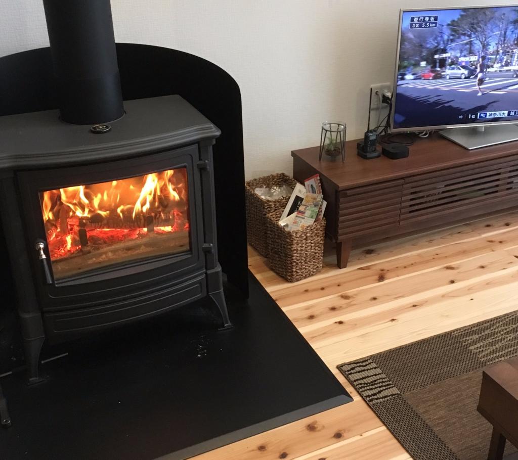 f:id:firewoodyamazaki:20170102163753j:plain