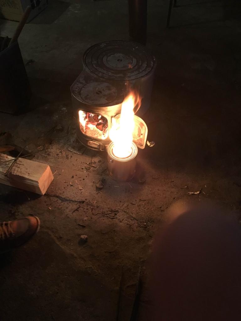 f:id:firewoodyamazaki:20170110193154j:plain