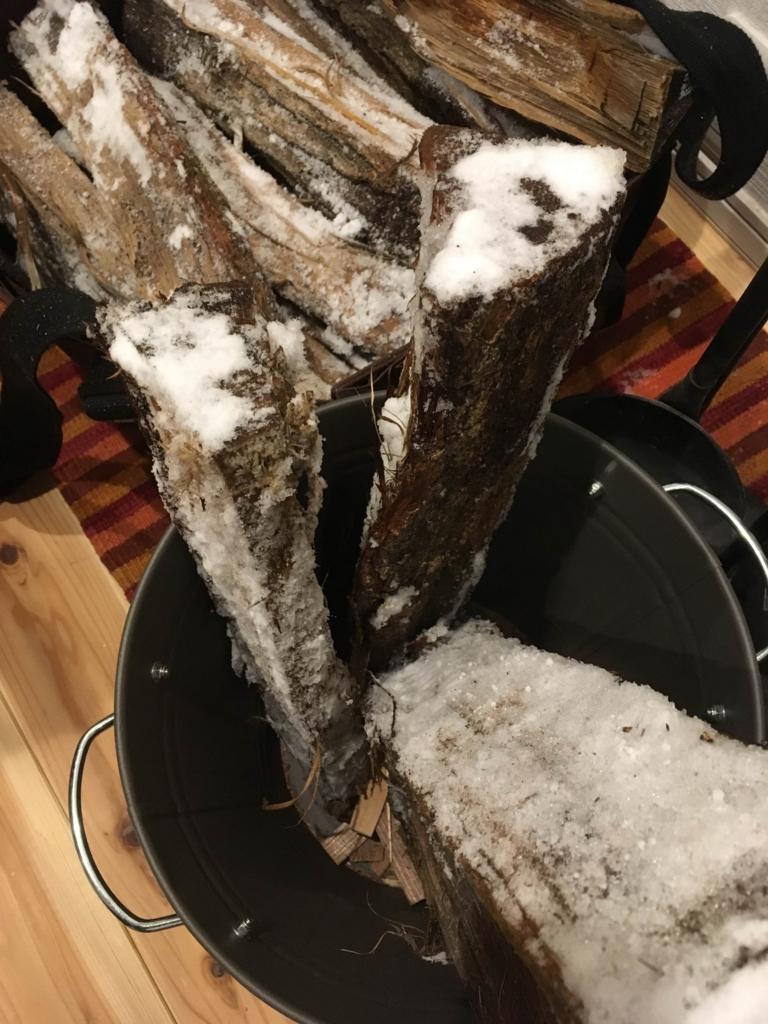 f:id:firewoodyamazaki:20170115074806j:plain