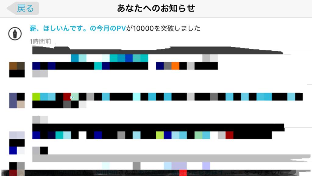 f:id:firewoodyamazaki:20170120175427p:plain