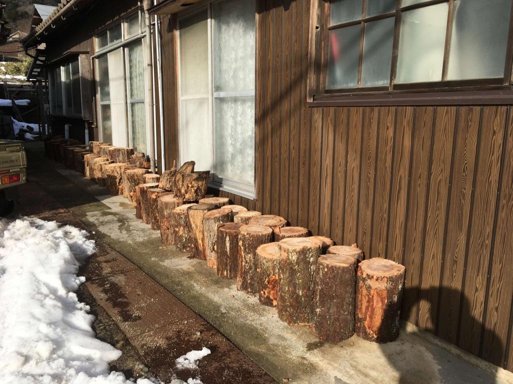 f:id:firewoodyamazaki:20170203182710j:plain